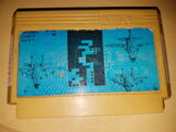 Tetris (Tengen)