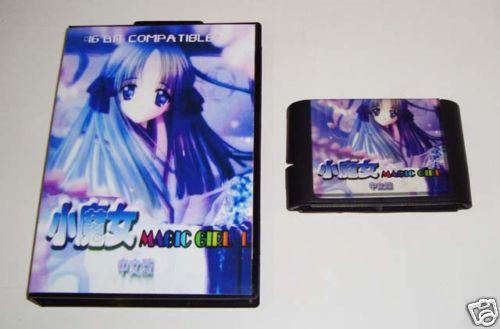 File:Magic girl ps3gouken.jpg