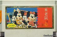 MickeyMouse3 v4