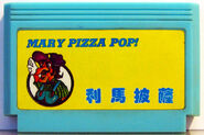 Smb pizza pizza pop mario