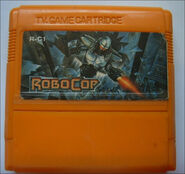 Robocop r-c1-tv-game-cartridge