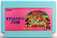 Mickey1 mickey mouse mousecapade