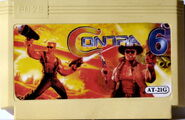 AT-21G ! Contra 6