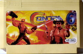 AT-21G! Contra 6