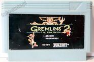 Gremlins 2 Famicom 7