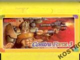 Contra Force