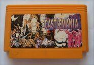 Castlemania ob010