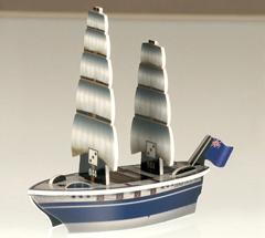 HMSHound