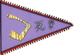 Feng Swann flag.png