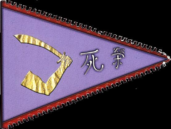 File:Feng Swann flag.png