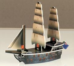 HMSVictor