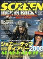AWECaptainJackisBackMagazine.jpg