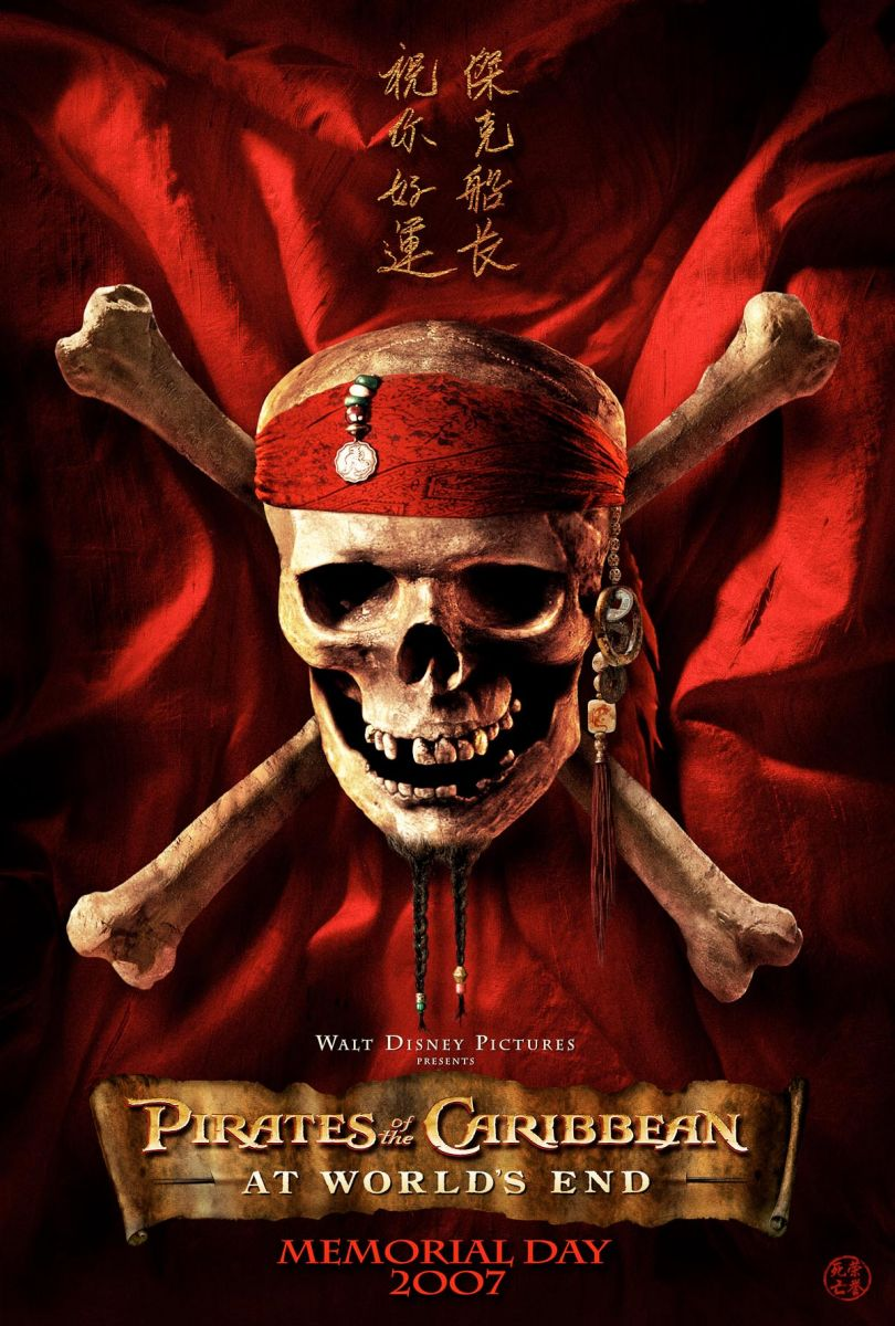 Pirates Of The Caribbean At Worlds End Potc Wiki Fandom