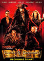 Pirates of the Caribbean At World's End Cinema Poster.jpg