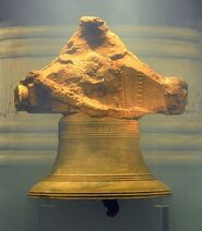 Whydah-bell