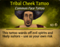Tribal Cheek Tattoo