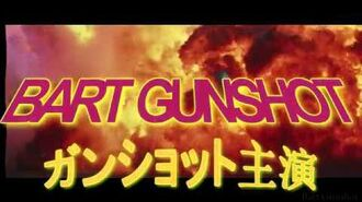 BART GUNSHOT ANIME INTRO
