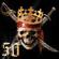LevelTemplate50