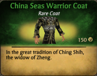 China Seas Warrior