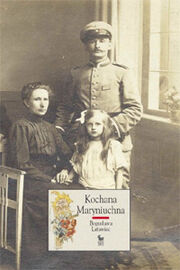 Kochana maryniuchna