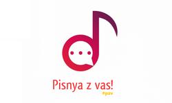 LogoXIV