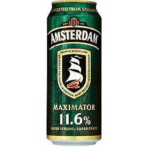 Plik:608 926 Amsterdam Maximator (prk).jpg.jpg