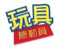TaiwaneseToystory