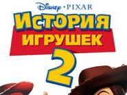 Russiants2