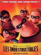Incredibles ver4