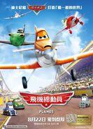 Planes HK