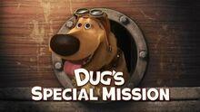 Даг специальная миссия