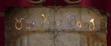 להקה של איש אחד (קטע קצר)