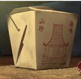 Pudełko na chińszczyznę