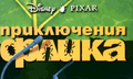 Thumbnail for version as of 21:53, May 1, 2012