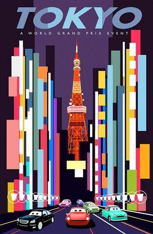 File:Cars 2 Japanese posters 2.jpg
