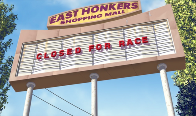 File:East honkers shopping mall.png