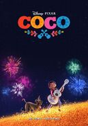 Coco Guitar Spanish Poster