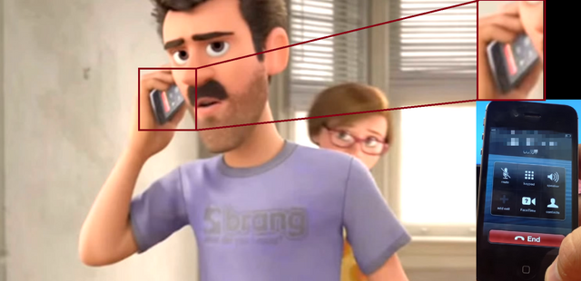 File:InsideOut-Apple.png