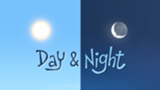 יום ולילה (קטע קצר)