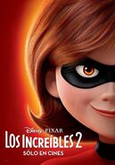 Incredibles 2 Spanish Poster 06