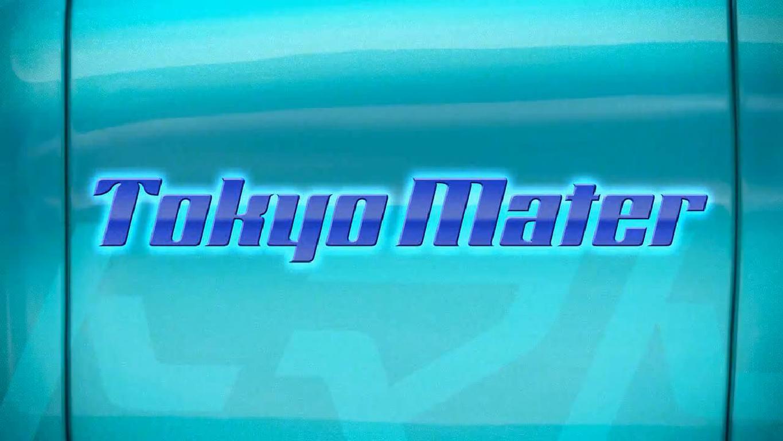 Tokyo Mater Pixar Wiki Fandom Powered By Wikia