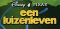 Thumbnail for version as of 21:36, May 1, 2012