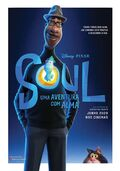 Soul - Póster Potuguês