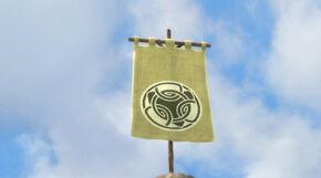 Dingwall banner