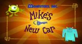 המכונית החדשה של מייק (קטע קצר)