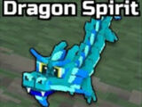 Dragon Spirit
