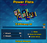 13Power Fists