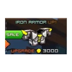 Iron Armor Up1: 3400 coins, 96 shields, high defense.