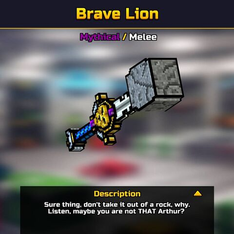 The Brave Lion in the <a href=