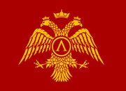 Flag of the Spartan Empire